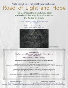 "Flyer:""Road of Light and Hope - Cosmopolitanism Embodied in the Great Buddha Statue and Buddhist Sculpture of the Todai-ji Temple"