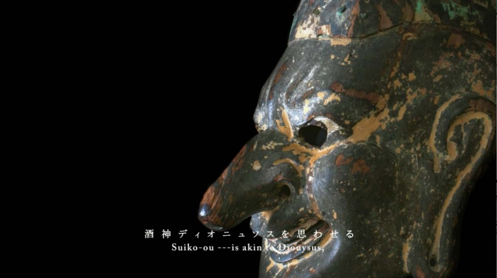Gigaku Mask of Tōdaiji Temple: Suiko-ō Important Cultural Property of Japan Production Year: 744 AD Photo by Miro Ito