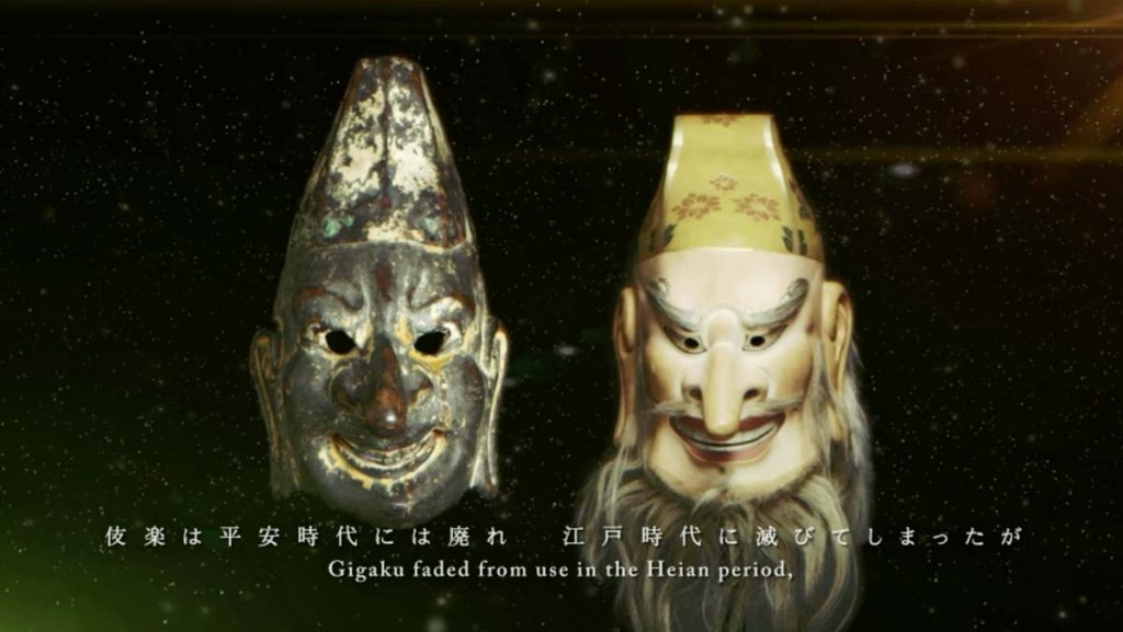 Gigaku mask (8th century, Tōdaiji Temple, Important Cultural Property of Japan [left]) + ShinGigaku mask (Mannojo Nomura V. [right])