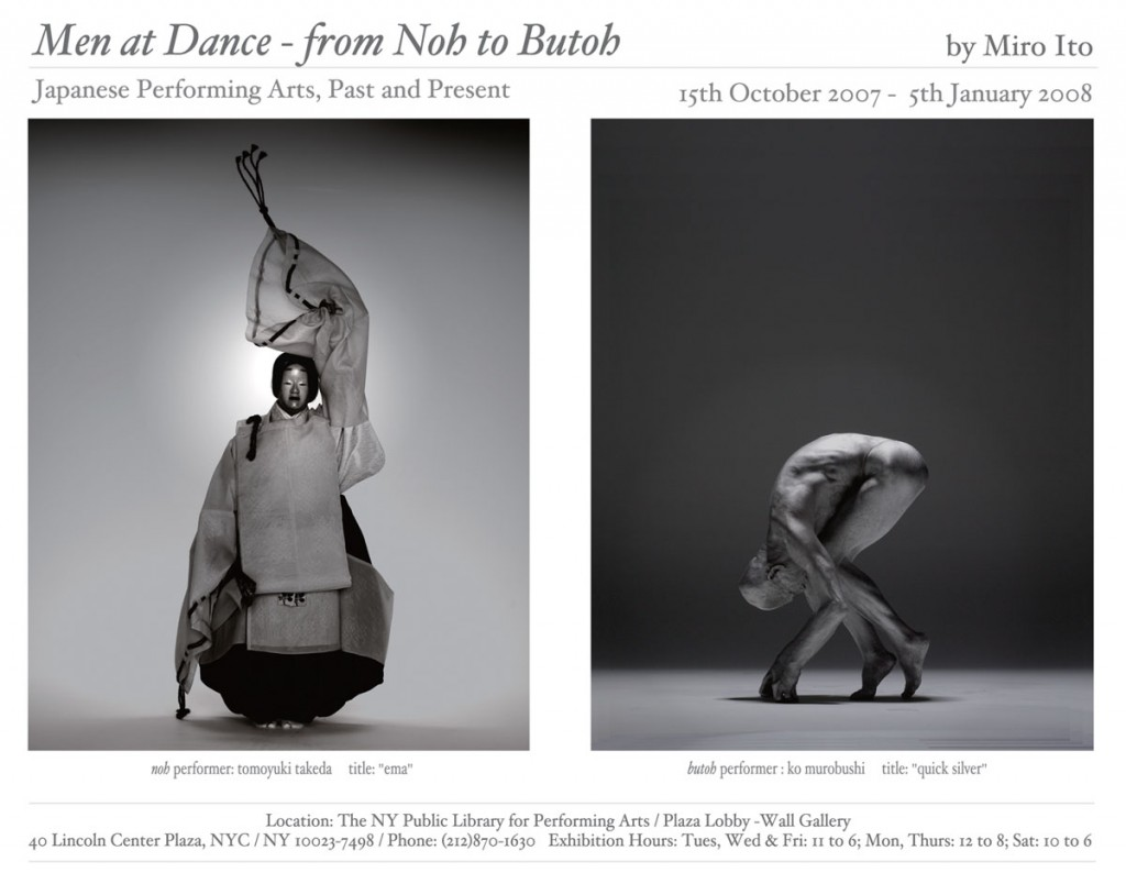 "Invitation card: ""Men at Dance -- from Noh to Butoh"" at Lincoln Center, NY"
