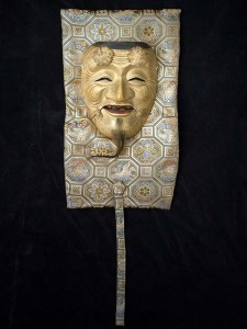 Okina Mask (Collection of Hodaka Komparu) Photo by Miro Ito