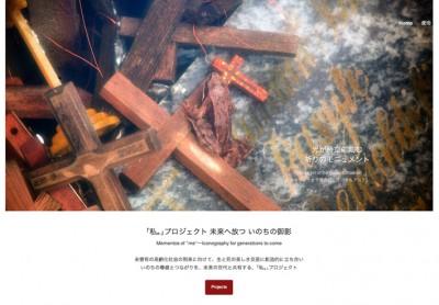 watashi.project_1s